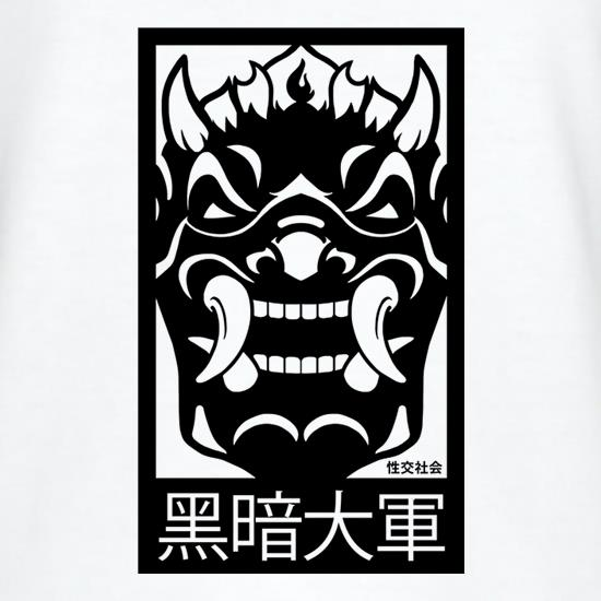 Dark Army Mask V-Neck T-Shirts